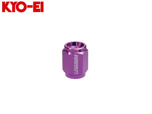 KYO-EI LEGGDURA RACING VALVE CAP-PURPLE 氣嘴-紫