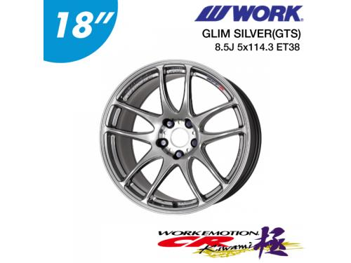 "WORK EMOTION CR Kiwami 18"" 8.5J 5x114.3 ET38 鋁圈 GLIM SILVER(GTS)"