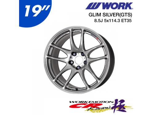 "WORK EMOTION CR Kiwami 19"" 8.5J 5x114.3 ET35 鋁圈 GLIM SILVER(GTS)"