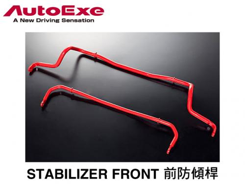 AUTOEXE STABILIZER FRONT 前防傾桿 MAZDA RX-8 2003-