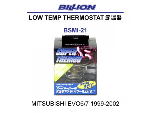 BILLION LOW TEMP THERMOSTAT 節溫器 MITSUBISHI EVO6/7