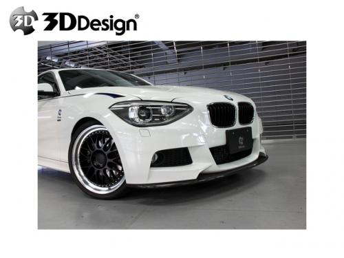 3DDesign CARBON 前下巴 BMW 1 SERIES F20 M-Sport 2012-