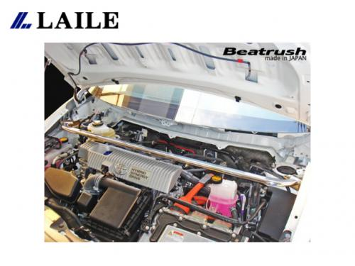 LAILE BEATRUSH STRUT TOWER BAR 引擎室拉桿 TOYOTA PRIUS α 2015-
