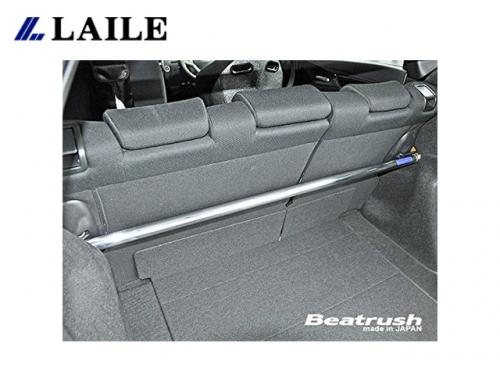 LAILE BEATRUSH 後車箱拉桿 HONDA FIT GK 2014-