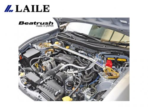 LAILE BEATRUSH STRUT TOWER BAR 引擎室拉桿 TOYOTA 86 / SUBARU BRZ 2013-