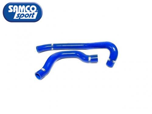 SAMCO RADIATOR HOSE KIT 上下水管(藍色) HONDA S2000 1999-2009
