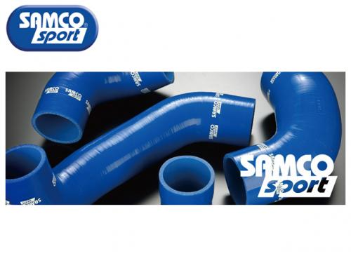 SAMCO RADIATOR HOSE KIT 上下水管(藍色) SUBARU LEGACY 2.5i 2009-2014