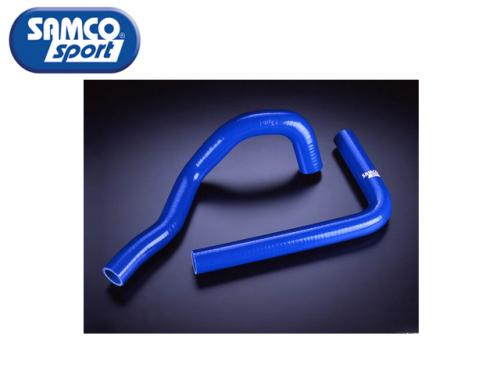 SAMCO RADIATOR HOSE KIT 上下水管(藍色) TOYOTA SUPRA JZA80 1996-